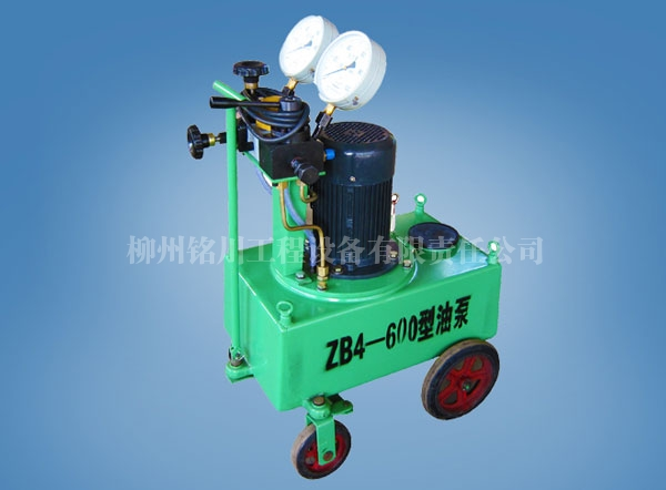 ZB4-630型电动油泵