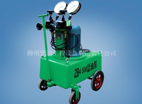 ZB4-500型电动油泵